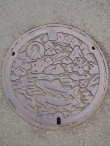 和良町マンホール.jpg