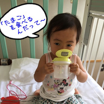 coco、たまごを食…