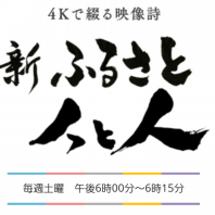 ○川テレビ(;゚∀゚…