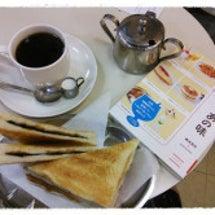 【cafe】珈琲専門…
