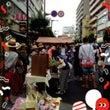船橋市民祭り  ハン…