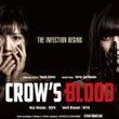 CROW'S BLO…