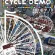 CYCLE DEMO…