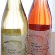 日本ワインと和食の美…