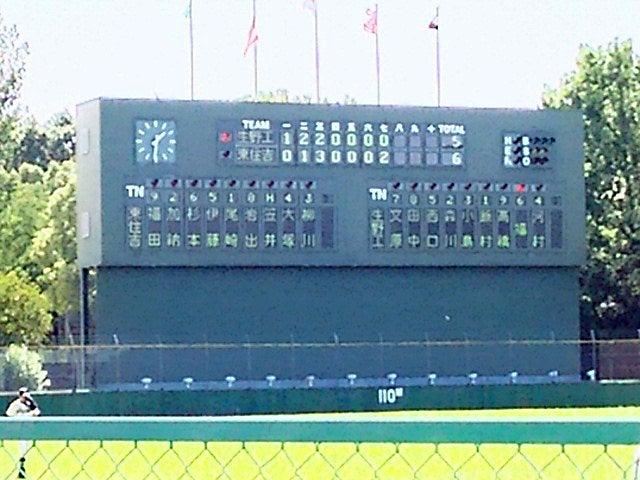 東住野球部16 (1)