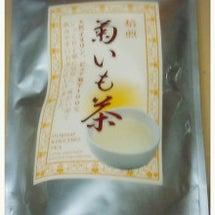 菊芋茶(*^▽^)/…