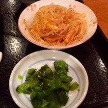 中国料理 香港厨房:豚もつ四川風炒め定食