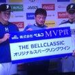 日本ハム、5連勝!