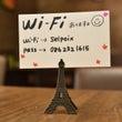 Wi-Fiあります!…