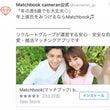 *Matchbook…