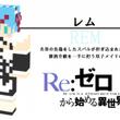 マイクラスキン Re…