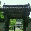 天寧寺[西国薬師霊場…