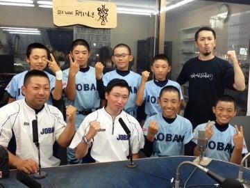 常磐軟式野球スポーツ少年団&ナシモン