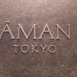 AMAN TOKYO…
