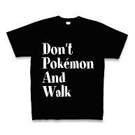 dont pokemon walk