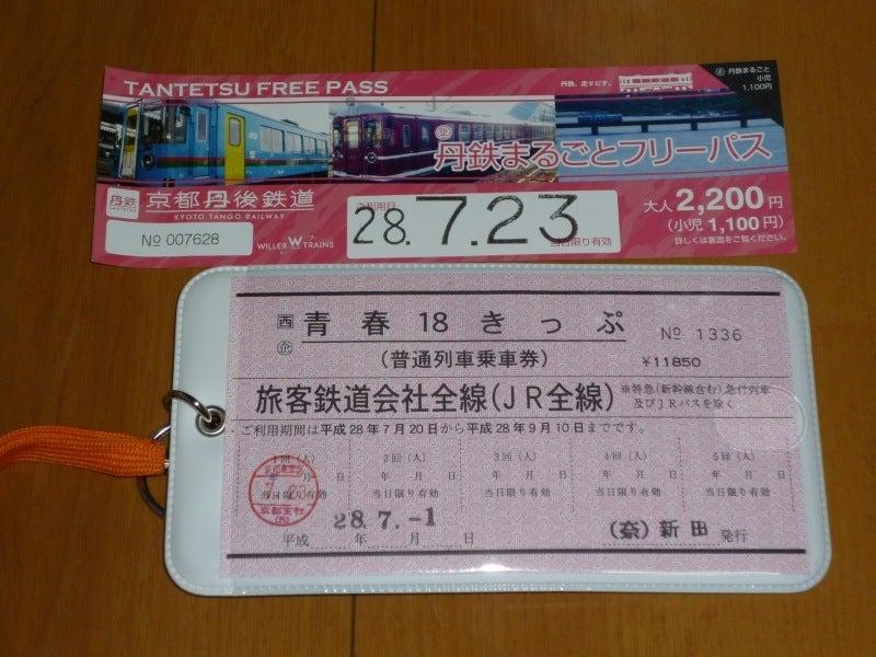 P1290935.JPG