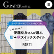 【GU】G.pape…
