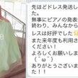 大阪府【A様】sou…