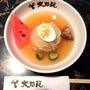 お弁当クイズ〜宮城〜…