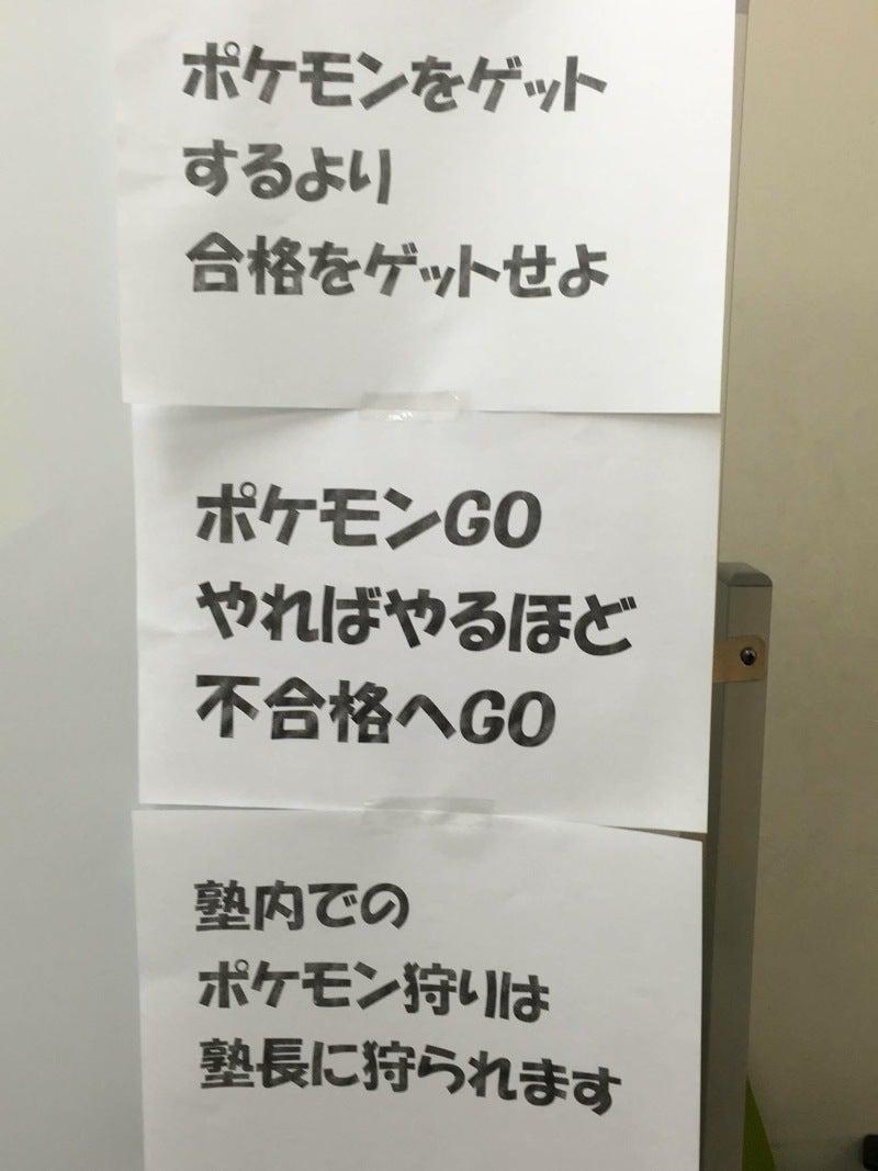ポケモン3か条