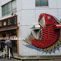 錦糸町で鯛つけ麺
