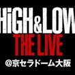 HiGH&LOW T…