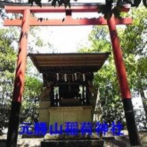 京都歴史裏のコラム・…