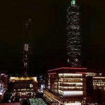 台湾 〜 ASOI …