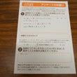 7月23日 東戸塚店…