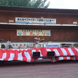 北広島駅西口公園前夏…