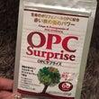 OPCサプライズ…