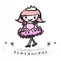 """☆世界大会<Fac…"
