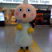 JR東海ツアーズ東京…