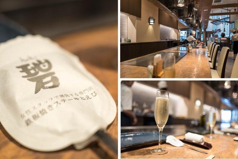 Steakhouse Heki makishi 201607 1