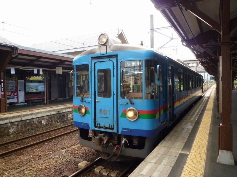 P1290854.JPG