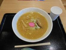 北海道食-4