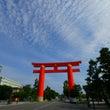 京都遊々記 その1