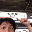 名古屋で出張講座!