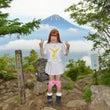 十二ヶ岳 富士山麓登…