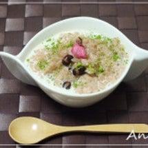 ☆桜と抹茶の豆乳玄米…