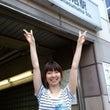 三田線バルありがとう…