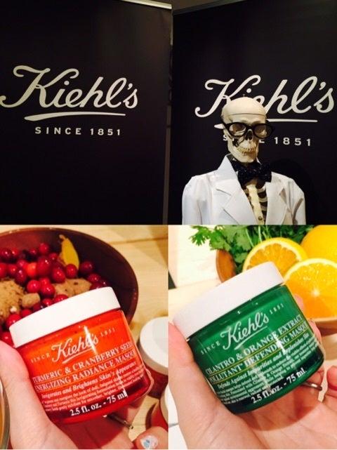 【キールズ新商品】朝のチャージマスクと夜の肌休息マスクで、素肌を底上げ強化して夏に負けない肌作り!