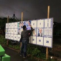 桜井誠候補のポスター…