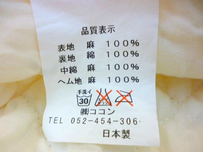 リネンニット枕パッド洗濯5