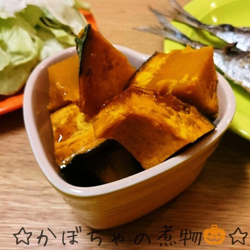 ☆かぼちゃの煮物🎃☆