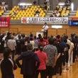 東京都知事選挙と谷垣…