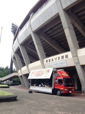 福島ホープス vs 武蔵ヒートベアーズ at あづま球場