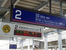 201606伊勢崎駅