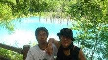 青い池2しょっと