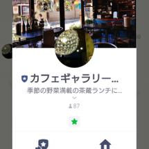LINE公式ページ!…